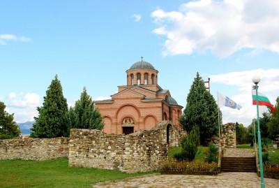 """Средновековен манастирски комплекс """"Св. Йоан Предтеча"""""""